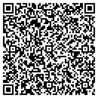 QR-код с контактной информацией организации ЭРГО, ЧП