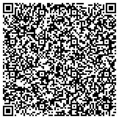 QR-код с контактной информацией организации ОДЕССКИЙ ЗАВОД КОСТОЧКОВЫХ И РАСТИТЕЛЬНЫХ МАСЕЛ, ДЧП ООО АВА