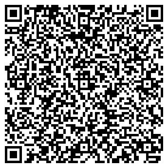 QR-код с контактной информацией организации ЧЕРНОМОРСАНТЕХМОНТАЖ, ЗАО