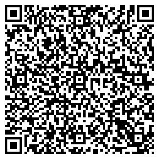 QR-код с контактной информацией организации РАСПАШОНКА