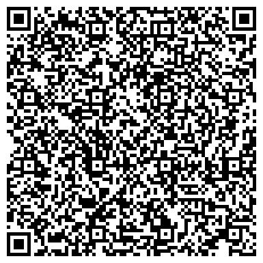 QR-код с контактной информацией организации ЧЕРНОМОРСКОЕ МОРСКОЕ ПАРОХОДСТВО, СУДОХОДНАЯ КОМПАНИЯ, ГП