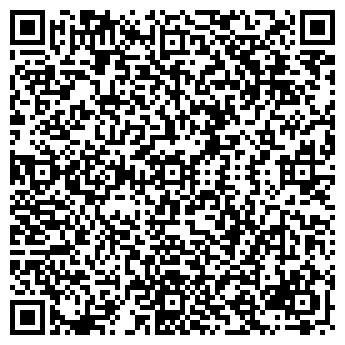 QR-код с контактной информацией организации ТРАНС КАРГА СЕРВИС