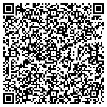 QR-код с контактной информацией организации ЮГМОРТРАНС, ООО