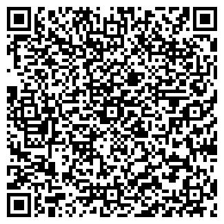 QR-код с контактной информацией организации А-Б-ТРАНС, ЧП