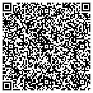 QR-код с контактной информацией организации БАРВИЛ-УКРАИНА, УКРАИНСКО-НОРВЕЖСКОЕ СП, ООО