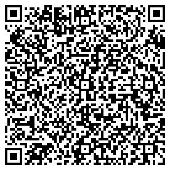 QR-код с контактной информацией организации АО ПЛАСКЕ