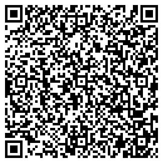 QR-код с контактной информацией организации ПОЛИТРАНС