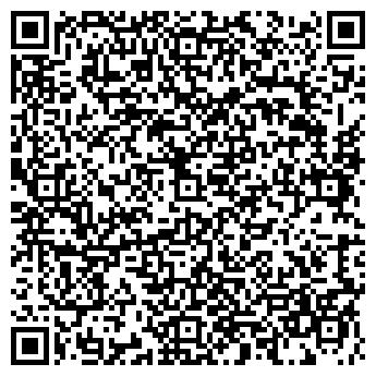 QR-код с контактной информацией организации ТАЙГЕР ЛОДЖИСТИК