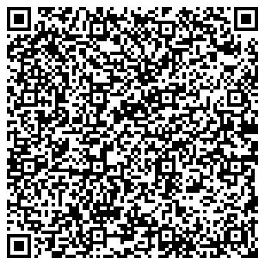 QR-код с контактной информацией организации ПРОКТЕР ЭНД ГЕМБЛ МЕНЮФЕКЧУРИНГ УКРАИНА, ООО