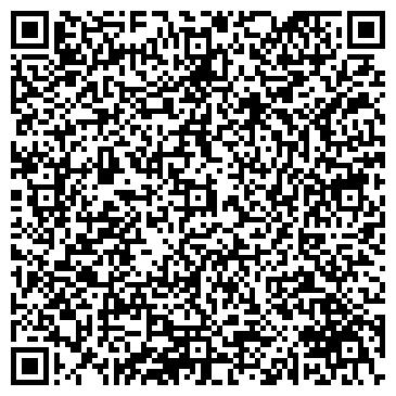 QR-код с контактной информацией организации ИМ.В.Р.МЕНЖИНСКОГО, ШАХТА, ГОСУДАРСТВЕННОЕ ОАО