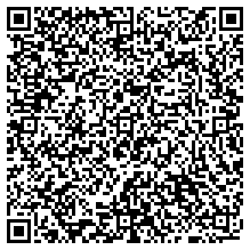 QR-код с контактной информацией организации ИМ.С.В.КОСИОРА, ШАХТА, ГОСУДАРСТВЕННОЕ ОАО