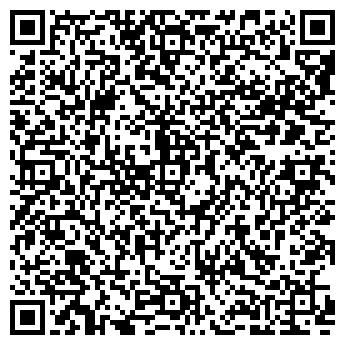 QR-код с контактной информацией организации ФАЩЕВСКАЯ, ШАХТА, ГХК