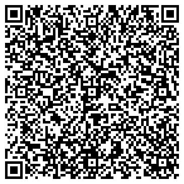 QR-код с контактной информацией организации УПРАВЛЕНИЕ ЮСТИЦИИ КИЕВСКОГО РАЙОНА Г.ПОЛТАВЫ