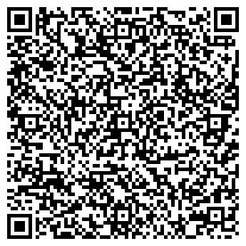 QR-код с контактной информацией организации АГРОПРОМТЕХНОЛОГИЯ, ЧФ