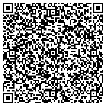 QR-код с контактной информацией организации ОБЛАСТНАЯ ДЕТСКАЯ КЛИНИЧЕСКАЯ БОЛЬНИЦА