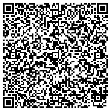 QR-код с контактной информацией организации КЛУБ, УЧЕБНО-ПРОИЗВОДСТВЕННАЯ ЧФ