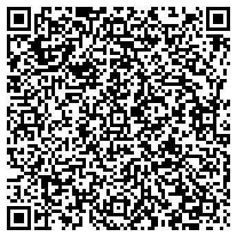 QR-код с контактной информацией организации КОПИ-ЦЕНТР, ООО