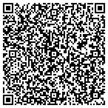 QR-код с контактной информацией организации ООО Компания Аркос