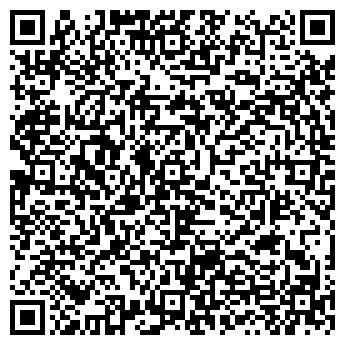 QR-код с контактной информацией организации ТЕМП-К, ДЧП ООО КОРУНД