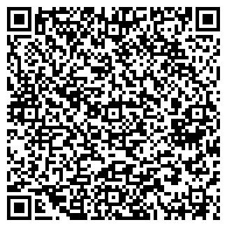 QR-код с контактной информацией организации АЛТАЙЦЕПЬ, ЧП