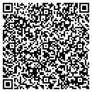 QR-код с контактной информацией организации ПАПИРТОРГ