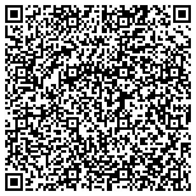 QR-код с контактной информацией организации ПОЛТАВСКАЯ ГАЗОНЕФТЯНАЯ КОМПАНИЯ, УКРАИНСКО-БРИТАНСКОЕ СП