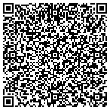 QR-код с контактной информацией организации ООО Сити Комфорт