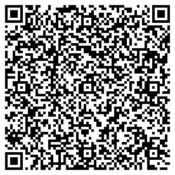 QR-код с контактной информацией организации ООО Арвес