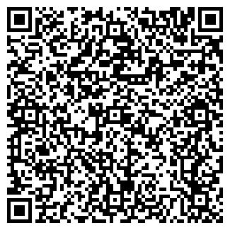 QR-код с контактной информацией организации ВЕРБЕНА, ЗАО