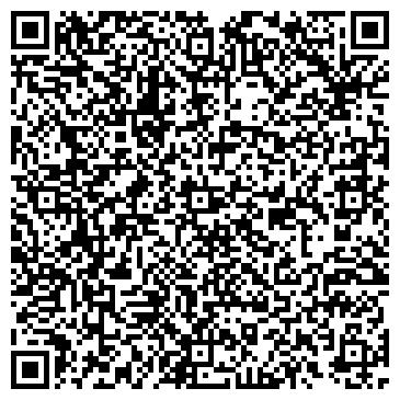QR-код с контактной информацией организации РАДИВИЛОВСКИЙ ФУРНИТУРНЫЙ ЗАВОД, ОАО