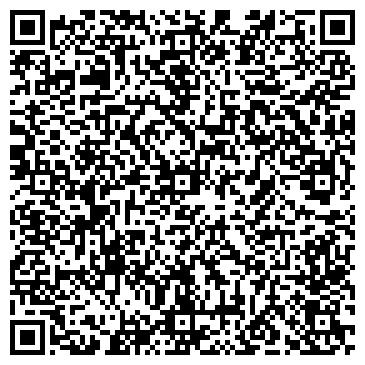 QR-код с контактной информацией организации КРАФТРАЙЗЕН GMBH, РОВЕНСКОЕ ПРЕДСТАВИТЕЛЬСТВО