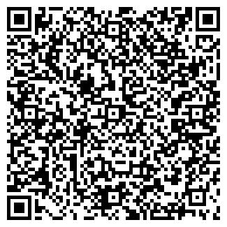 QR-код с контактной информацией организации АВИО ЛТД, ООО