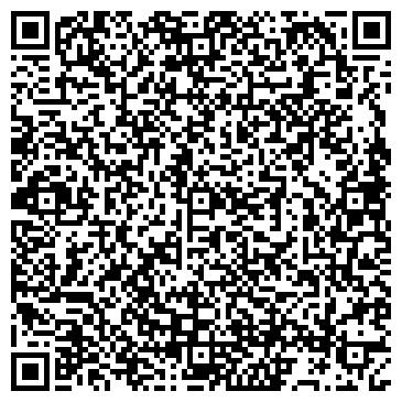 """QR-код с контактной информацией организации """"EN Accounting"""""""