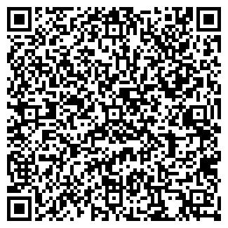 QR-код с контактной информацией организации ВАЛЕАН И К, ЧП
