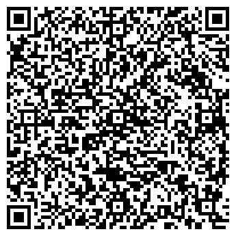 QR-код с контактной информацией организации РОВНОАГРОСПЕЦМОНТАЖ, ЗАО