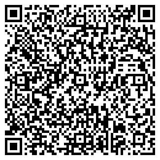 QR-код с контактной информацией организации ООО КАРАТ