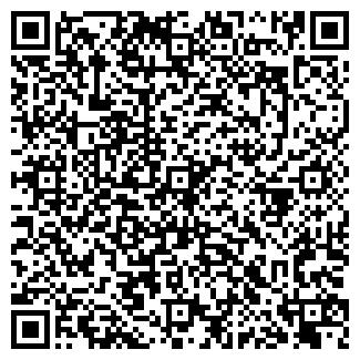 QR-код с контактной информацией организации ТРИПЛЕКС