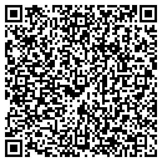 QR-код с контактной информацией организации ДАРИНА, ЧП