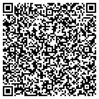 QR-код с контактной информацией организации КАЛЛИГРАФ, ТИПОГРАФИЯ, ООО
