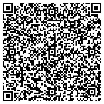QR-код с контактной информацией организации ООО Автоцентр Хабаровск