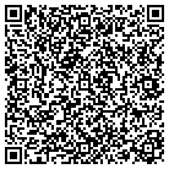 QR-код с контактной информацией организации СВАТОВСКОЕ МАСЛО, ЗАО