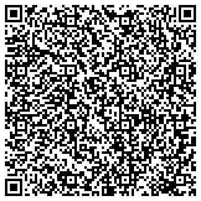 QR-код с контактной информацией организации СВЕТЛОВОДСКИЙ КАЗЕННЫЙ КОМБИНАТ ТВЕРДЫХ СПЛАВОВ И ТУГОПЛАВКИХ МЕТАЛЛОВ