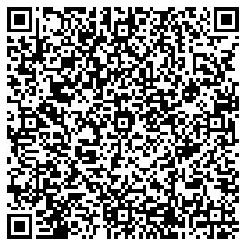 """QR-код с контактной информацией организации ООО """"Д-Трэвелс"""""""