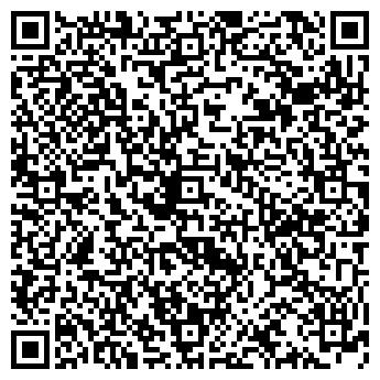 """QR-код с контактной информацией организации ОО """"Кеменгер"""""""
