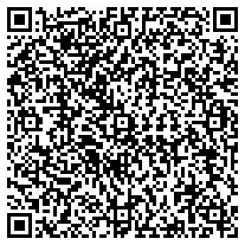QR-код с контактной информацией организации ХИМПРОЕКТ, ООО