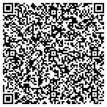 QR-код с контактной информацией организации ШПИКОВСКИЙ ДЕРЕВООБРАБАТЫВАЮЩИЙ ЗАВОД, ООО