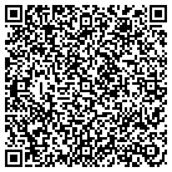 QR-код с контактной информацией организации ЛЕНКО-УКРАИНА, ООО