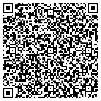 QR-код с контактной информацией организации ПАКОЛЕ-УКРАИНА, ГП