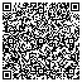 QR-код с контактной информацией организации ГЕЛЛА, ЧП
