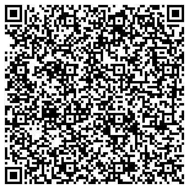 QR-код с контактной информацией организации СТАРОБАБАНОВСКАЯ ИПСРАВИТЕЛЬНАЯ КОЛОНИЯ ЧЕРКАССКОЙ ОБЛАСТИ N 92, ГП